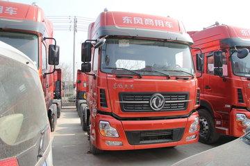 东风商用车 天龙重卡 420马力 6X4 牵引车(DFL4251A2)