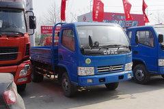 东风 多利卡D7 120马力 5.1米单排栏板轻卡(EQ1050TZ12D3) 卡车图片