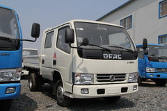 东风 多利卡S2800 95马力 2.8米双排栏板轻卡 卡车图片