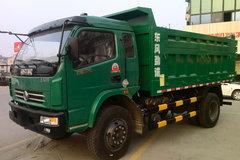 东风 劲诺 140马力 4X2 4.3米自卸车(EQ3120GD5AC) 卡车图片