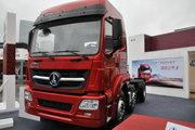 北奔 V3重卡 340马力 6X2天然气牵引车(ND4240L27J7Z00)