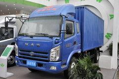 奥驰 D3系列 154马力 4.8米排半厢式轻卡(FD5063XXYP63K4-54) 卡车图片