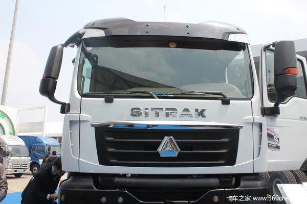SITRAK C7H 自卸车火热促销中 让利高达0.5万