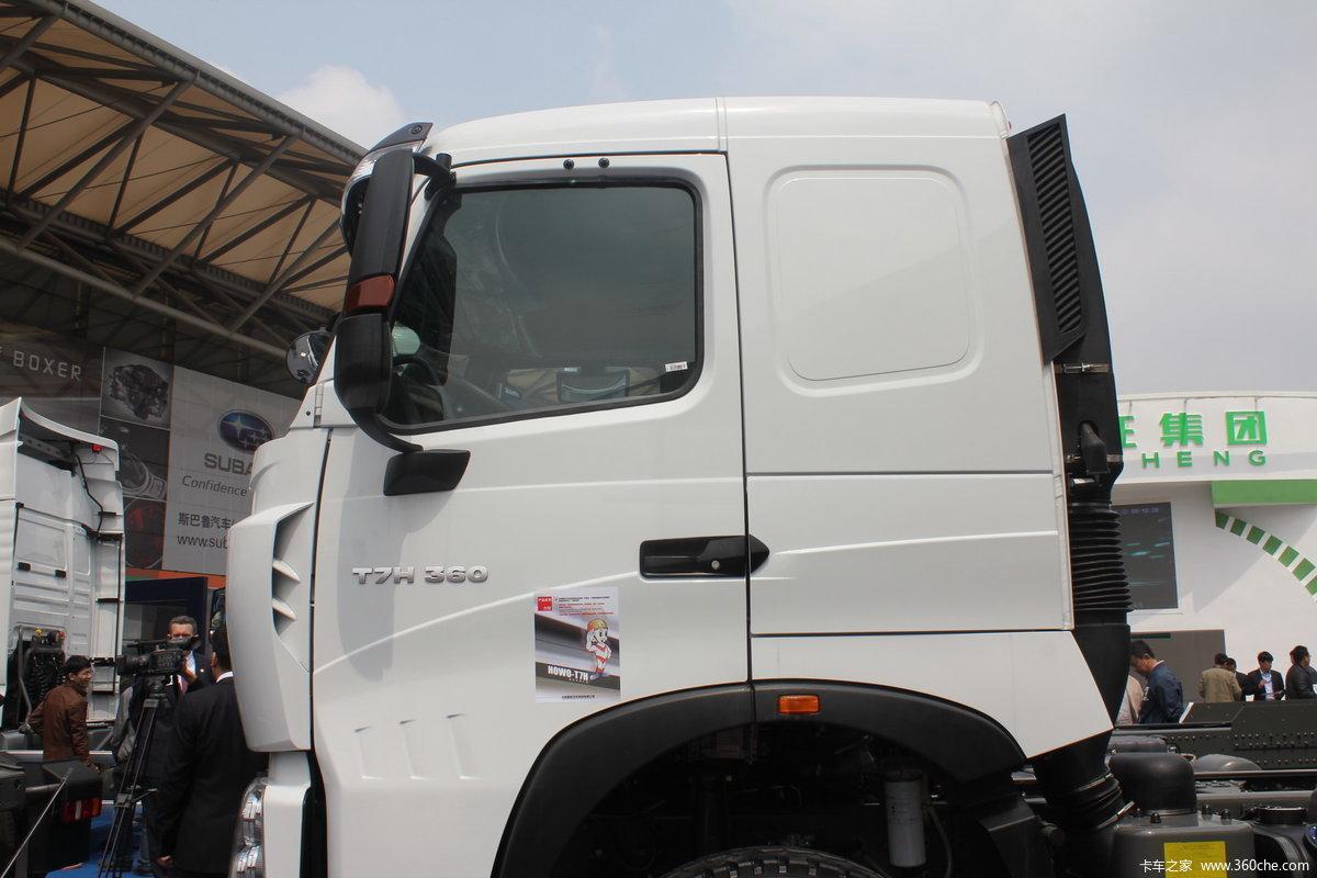 中国重汽 HOWO T7H重卡 360马力 6X4 5.8米自卸车 底盘 ZZ3257N384MD1