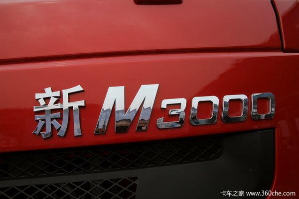 厂家直销*购车可享3万元/优惠活动正在进行中.........