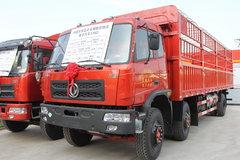东风南充 龙腾重卡 230马力 6X2 9.6米LNG仓栅载货车 (EQ1252GN1-30) 卡车图片