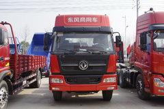 东风新疆(原创普) 340马力 6X4牵引车(EQ4250WZ3G)
