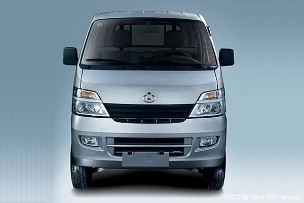 降价促销郴州长安星卡载货车仅售4.04万
