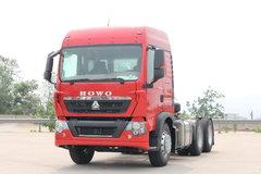 中国重汽 HOWO T5G重卡 340马力 6X4 牵引车(ZZ4257N324GC1/N2V7) 卡车图片