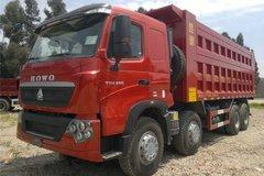 中国重汽 HOWO-T7H重卡 390马力 8X4 7.3米自卸车(ZZ3317V356HC1) 卡车图片
