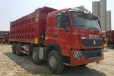 中国重汽 HOWO T7H重卡 440马力 8X4 7.8米自卸车(ZZ3317V426HE1)