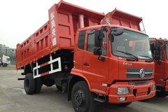 东风商用车 天锦中卡 180马力 4X2 4.75米自卸车(DFL3120B) 卡车图片