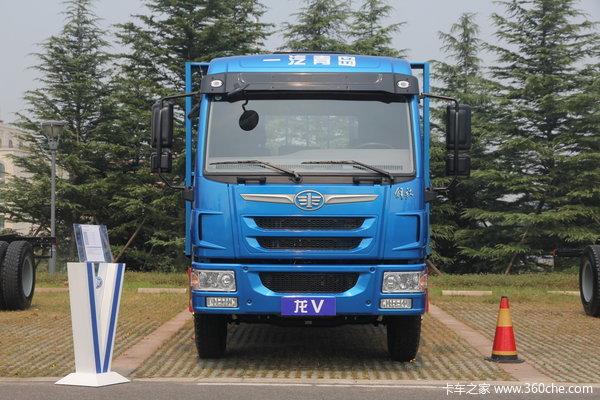 降价促销解放龙V载货车优惠0.2万元