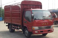 江淮 骏铃H330 120马力 4.2米单排仓栅轻卡(HFC5043CCYP91K5C2) 卡车图片