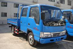 江淮好运28 95马力 2.8米双排栏板轻卡 卡车图片