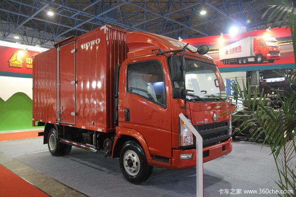中国重汽HOWO 统帅 154马力 4.15米单排厢式轻卡(ZZ5047XXYF341CE145)