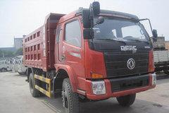 东风 力拓 130马力 3.85米自卸车(EQ3048GD4AC) 卡车图片