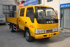 江淮好运 80马力 3.2米双排栏板轻卡 卡车图片
