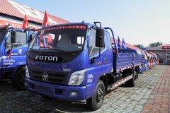 福田 奥铃捷运中卡 120马力 5.2米栏板载货车(BJ5129VJCFD-5) 卡车图片