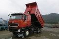 时骏 格奥雷重卡 300马力 6X4 5.8米自卸车