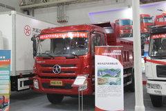2013款大运 风景中卡 180马力 4X2 5.2米自卸车(CGC3130MB42E3) 卡车图片