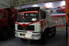 2013款大运 运驰 140马力 4米自卸车(CGC3042PV34E3) 卡车图片