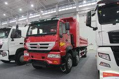 中国重汽 金王子重卡 266马力 6X2 7.6米自卸车(ZZ3251M48C1C1/L1WA) 卡车图片