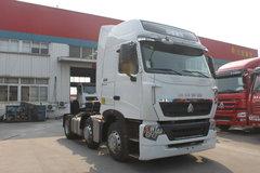 中国重汽 HOWO T7H重卡 320马力 6X2牵引车 卡车图片