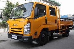 江铃 凯锐N800 122马力 3.2米双排栏板轻卡(JX1043TSG24) 卡车图片