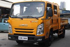 江铃 凯锐800 豪华款 122马力 3.2米双排栏板轻卡(JX1043TSG24) 卡车图片