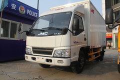 江铃 新凯运 109马力 4.22米单排厢式轻卡(JX5044XXYXG2) 卡车图片