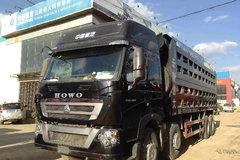 中国重汽 HOWO-T7H重卡 390马力 8X4 8.5米自卸车(ZZ3317V466HC1)