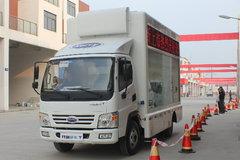 开瑞绿卡T 110马力 4.2米单排厢式轻卡(LED宣传车)(SQR5043XXYH16D) 卡车图片