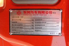 东风商用车 大力神重卡 350马力 6X4 6.8米自卸车(DFL3258A15) 卡车图片