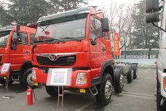 中国重汽 福泺 H5重卡 240马力 8X2 6.5米自卸车(ZZ3318KM0DK0)(底盘) 卡车图片