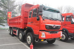 中国重汽 福泺 H5重卡 280马力 8X4 7.4米自卸车(ZZ3318M60DB0) 卡车图片