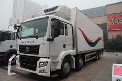 中国重汽 汕德卡SITRAK C7H 280马力 8X4 冷藏车