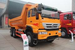 中国重汽 金王子重卡 340马力 6X4 5.8米自卸车(ZZ3251N3841D1) 卡车图片