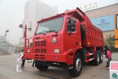 中国重汽 HOWO 430马力 6X4 宽体矿用自卸车