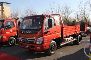 福田 奥铃CTX中卡 156马力 4X2 4.75米排半栏板载货车(万里扬WLY653)(BJ1059VBJEA-F1)