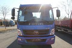 福田 奥铃CTX中卡 载重版 156马力 4X2 5.75米排半厢式载货车底盘(BJ5129XXY-FE)