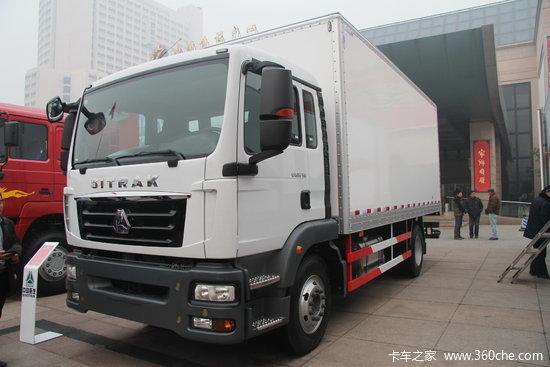 中国重汽 汕德卡SITRAK C5H中卡 210马力 4X2 7.92米邮政车(ZZ5166XYZM561GE1)