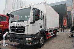 中国重汽 汕德卡SITRAK C5H中卡 180马力 4X2 6.1米厢式载货车(ZZ5126XYZH451GD1) 卡车图片