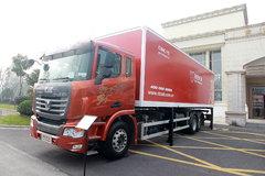 联合卡车 U270重卡 270马力 6X2 9.6米可交换箱体式载货车(SQR1251D5T2-E)