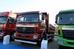 福田 欧曼ETX 9M重卡 310马力 6X4 5.6米自卸车(BJ3252DLPJB-XB)