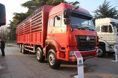 中国重汽 豪瀚J5G重卡 轻量化版 340马力 8X4 9.5米仓栅式载货车(ZZ5315CCYN4663E1) 卡车图片