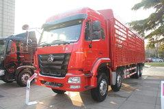 中国重汽 豪瀚J5G重卡 310马力 8X4 9.6米仓栅式载货车(ZZ5315CCYN4663D1) 卡车图片