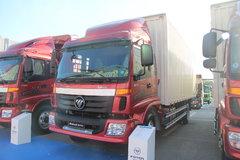 福田 欧马可5系中卡 170马力 4X2 6.75米厢式载货车(BJ5139XXY-F1) 卡车图片