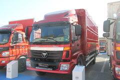 福田 欧马可5系中卡 170马力 4X2 6.75米仓栅式载货车(BJ5139CCY-F1)