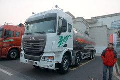 联合卡车U290 290马力 8X4 运油车(中集牌)(SQR5311GYYD5T6)